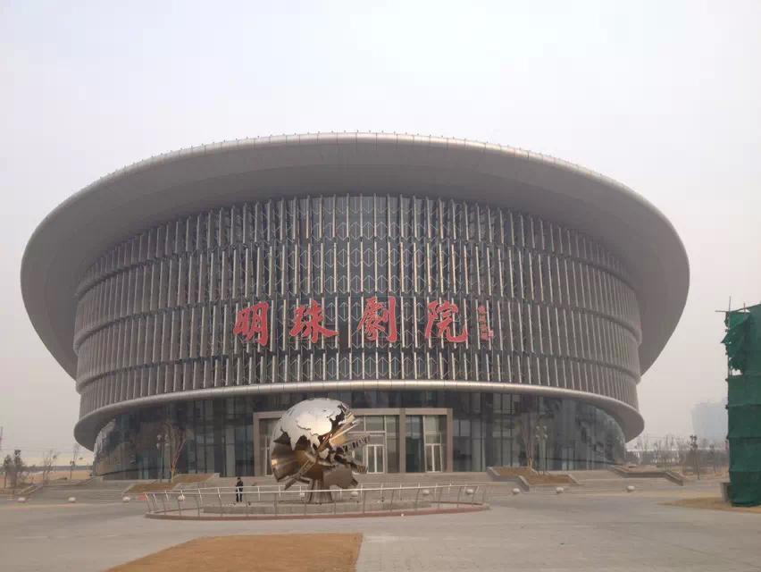 滨州影剧院